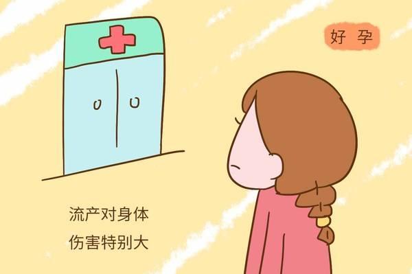 苏州哪个医院治疗妇科病好